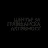 logo-centur-za-grajdanska-aktivnost