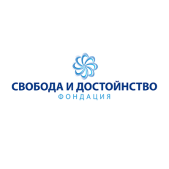 logo-svoboda